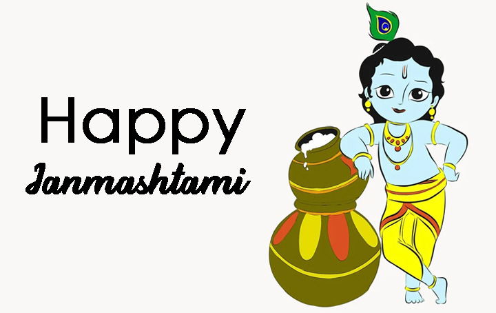Happy Janamstami wallpaper 2021