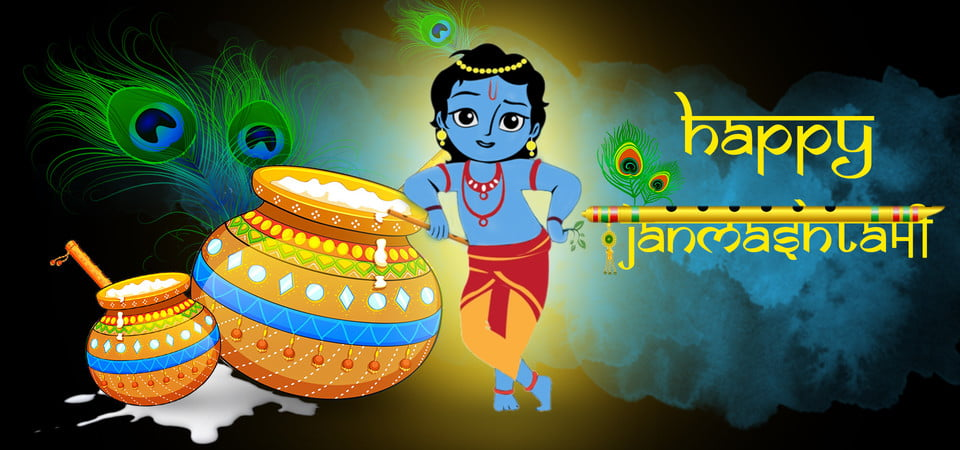 Happy Janamstami images 2021