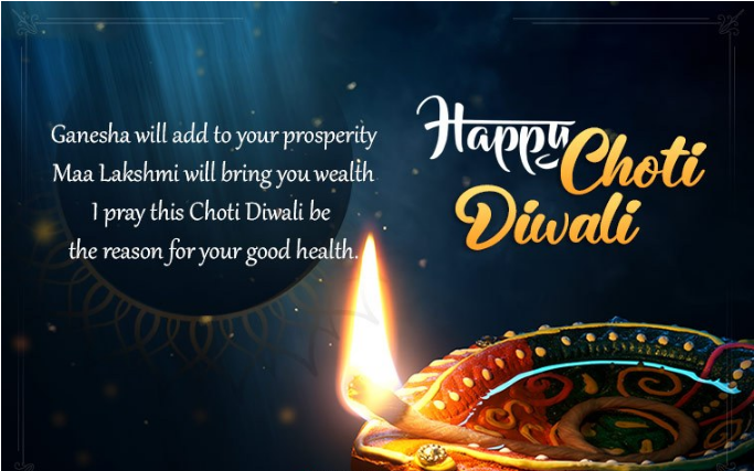 happy chhoti diwali images