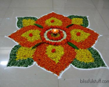 diwali Flowers Rangoli Designs 2020