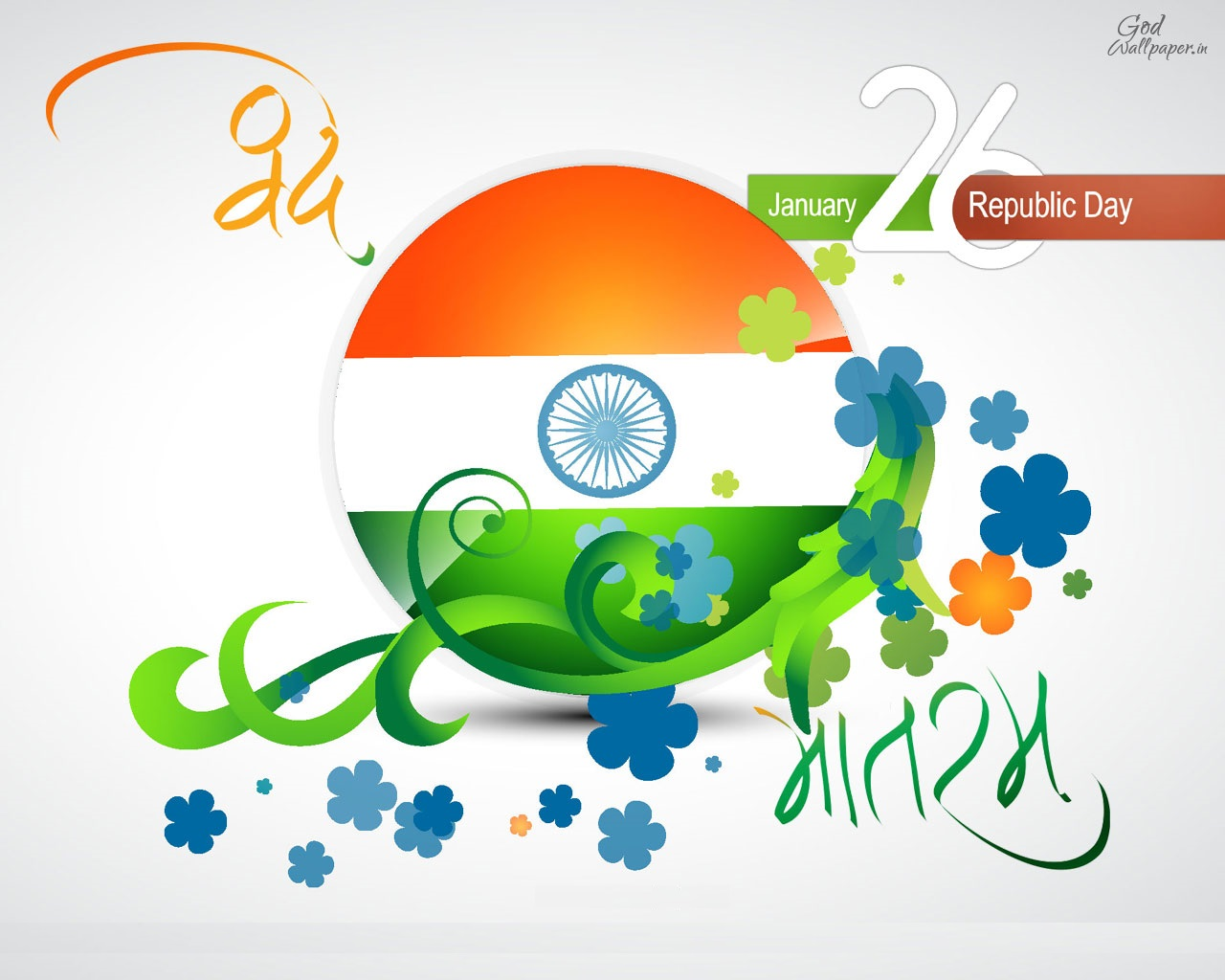 Advance Republic Day Images Whatsapp Dp Pictures Wallpapers