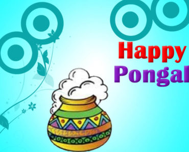 advance pongal